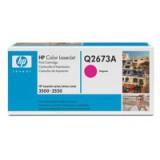 HP No.309A Laser Toner Cartridge Magenta Code Q2673A