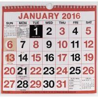 Image for Wirebound Calendar 249x231mm 2016